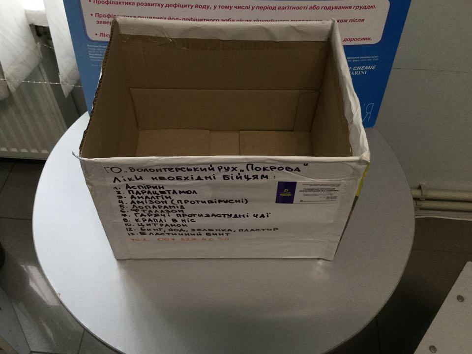 Скринька для збору медикаментів