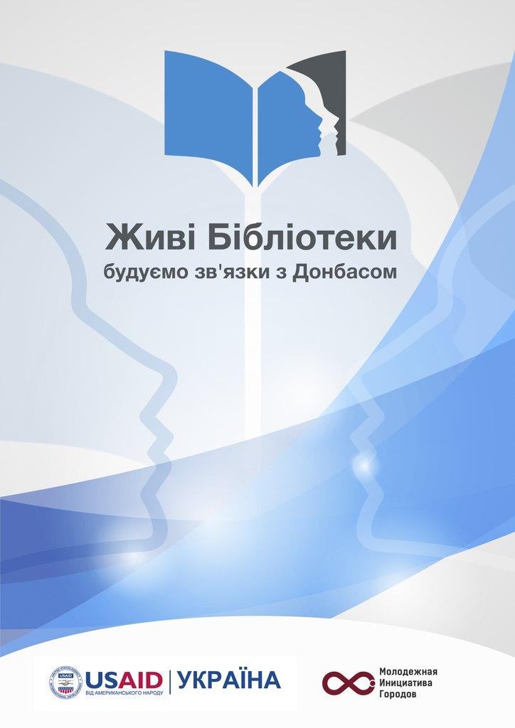 """Фото взято з офіційної сторінки у """"Вконтакте"""""""
