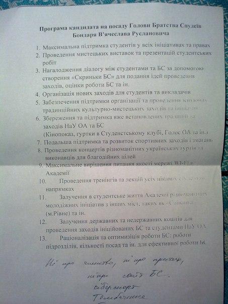 UDkjm2_f5uc (1)