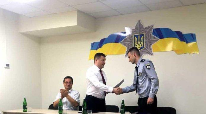 ГУ НП у Рівненській області